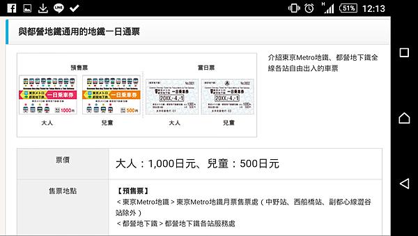 Screenshot_2015-04-18-12-13-10