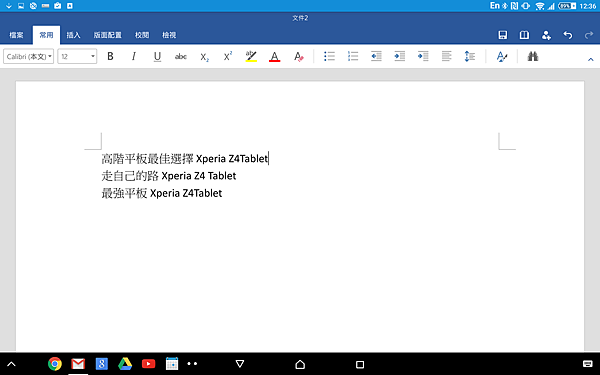 Screenshot_2015-05-31-12-36-08