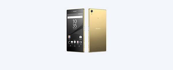 xperia-z5-premium-ss-gallery-04-desktop-3568586e1b3e6ba2c81a321758fca895