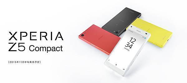 兩棲動物~Xperia Z5 Compact分享~
