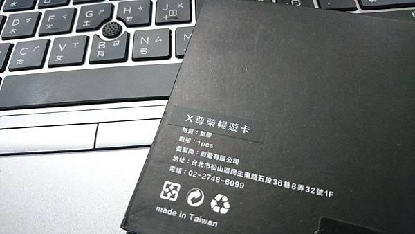 DSC_6097