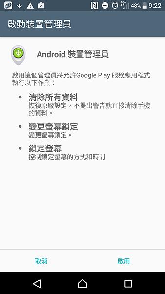 Screenshot_20161102-212238.png