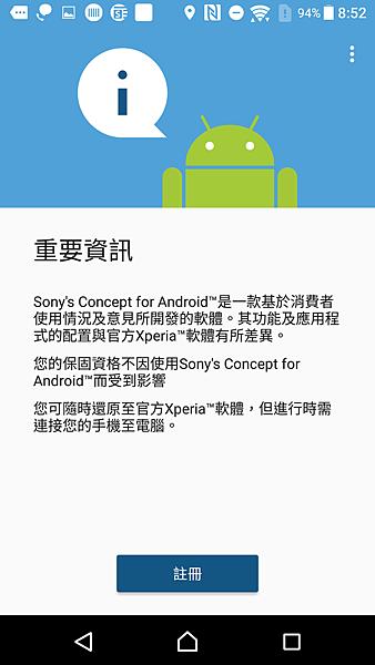 Screenshot_20170104-085221.png