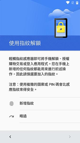 Screenshot_20170104-113545.png
