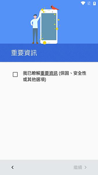 Screenshot_20170104-113551.png