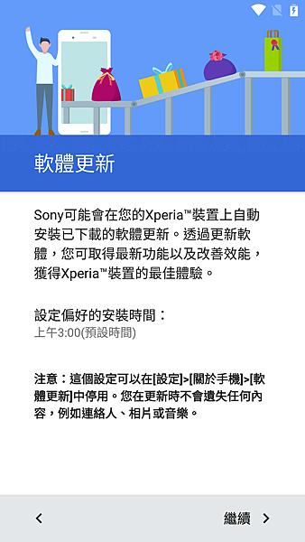 Screenshot_20170104-113614.png