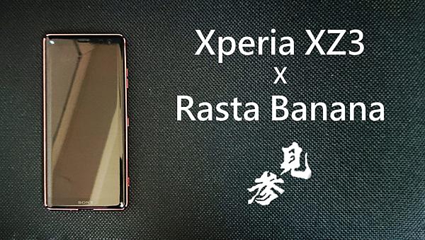 Rastabanana 配件入手~Xperia XZ3 完成體見參 - 1