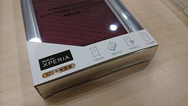 Made for Xperia , Born for Xperia XZ3 後背蓋分享