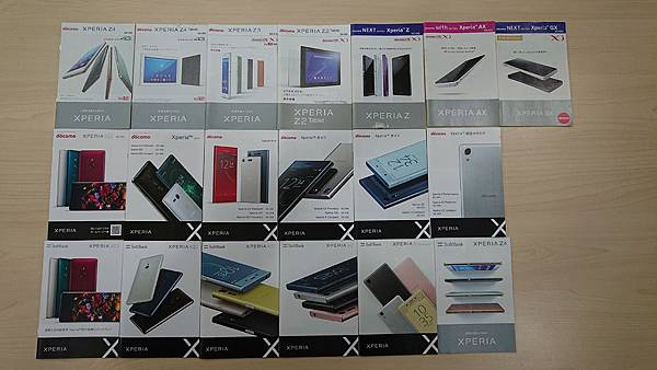 遊日必拿~日本Xperia手冊分享 - 3