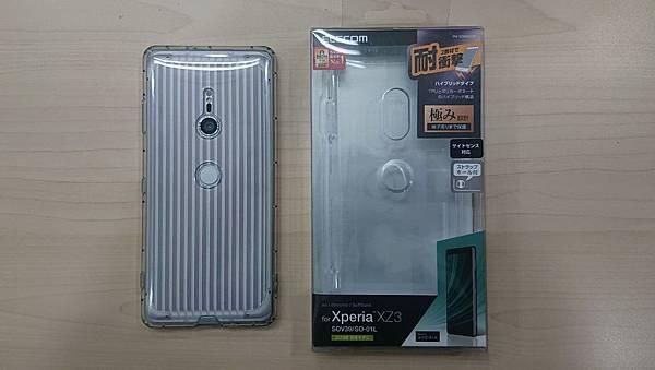 新年首發~Xperia XZ3 Elecom 保護殼分享 - 2
