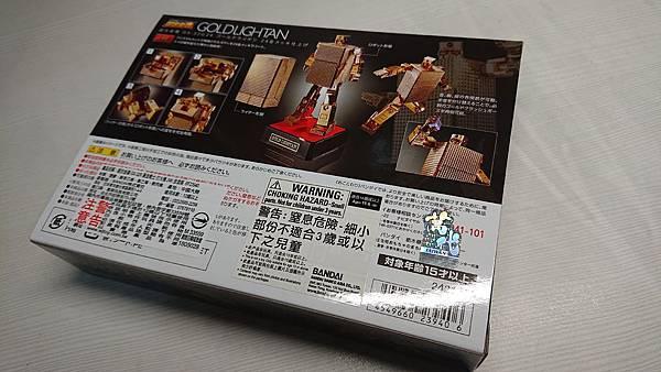 玩具開箱~萬代GX-32G24 黃金小戰士