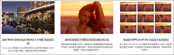 口袋大師 ~ Xperia 1 初次見面 - 10