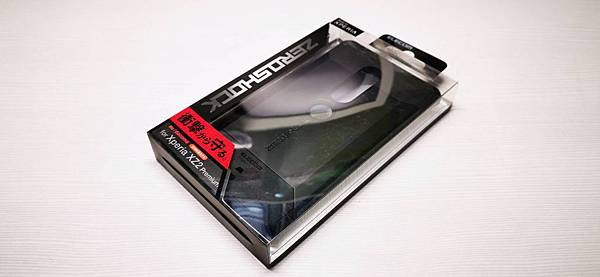 XZ2 Premium ZeroShock背蓋開箱與耐衝擊保護貼分享