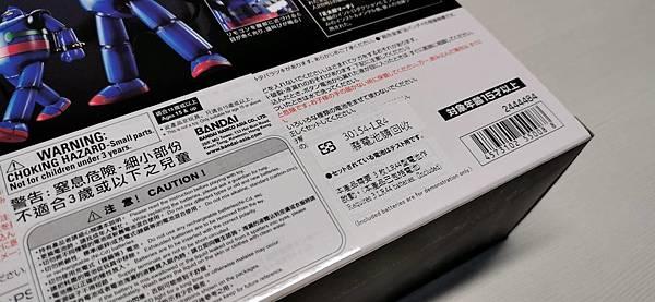 超合金魂 GX-24R 鐵人28號 開箱 - 6