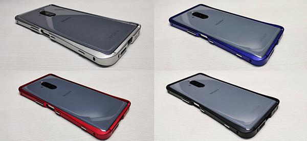 本土品牌 Xperia 1 金屬框~Devil Case 四色開箱 - 15