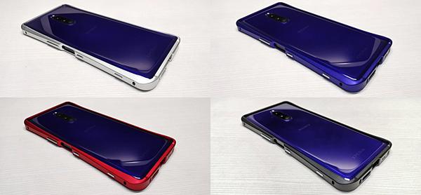 本土品牌 Xperia 1 金屬框~Devil Case 四色開箱 - 20