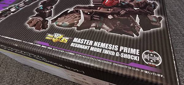 暗黑司令降臨~Casio MASTER NEMESIS PRIME RESONANT MODE 開箱 - 5