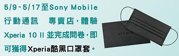 Xperia 10 II 實機到店 ~ 乾丹體驗夜景模式 - 10