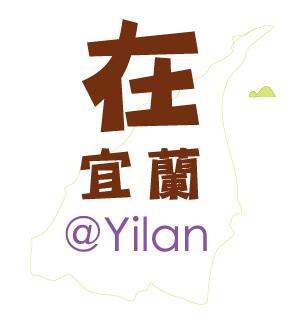 logo在宜蘭02.jpg
