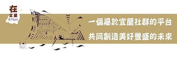 blog橫幅_new.jpg