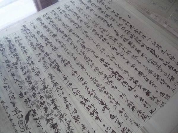 李榮春文學館4.jpg