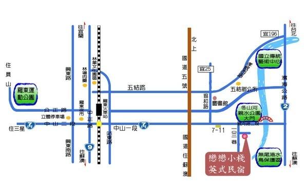 宜蘭民宿戀戀小棧 ~民宿地圖
