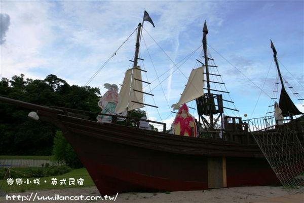 宜蘭民宿戀戀小棧~有水的地方當然要有海盜船
