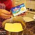 宜蘭民宿戀戀小棧~奶油是採用安佳奶油