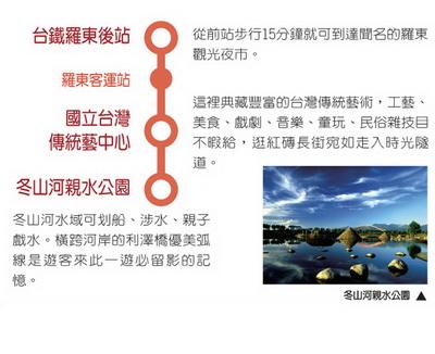 免費公車路線.jpg
