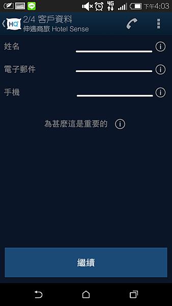 Screenshot_2014-12-17-16-03-54