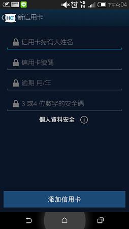 Screenshot_2014-12-17-16-04-11 (1)