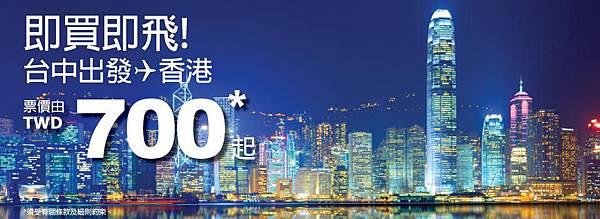 27-08-Banner-Taiwan_0