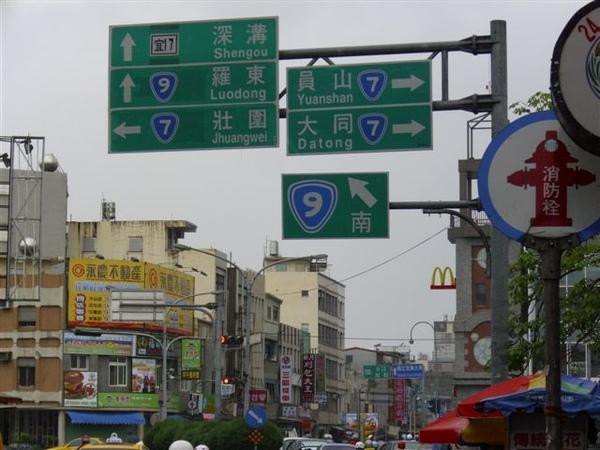 中山路台銀前.JPG