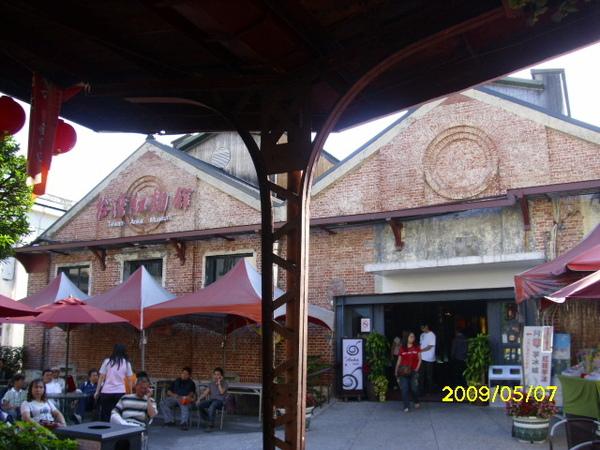 宜蘭酒廠2.JPG