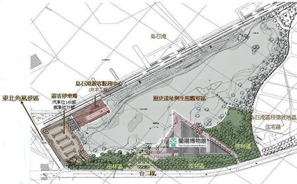 01[1]. 蘭陽博物館全園區規劃.jpg