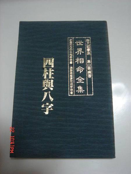 86b6a640-59fd-44cd-9d05-af7cb4389482.jpg