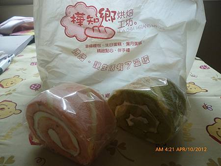 14-樺知鄉烘焙工坊