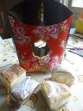 18-歐里彌月手工蛋糕