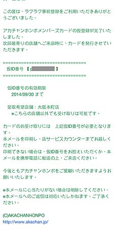 IMG_0575-1