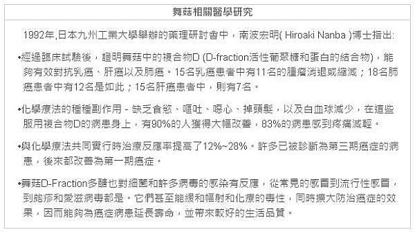 %E7%9B%B8%E9%97%9C%E7%A0%94%E7%A9%B6.JPG