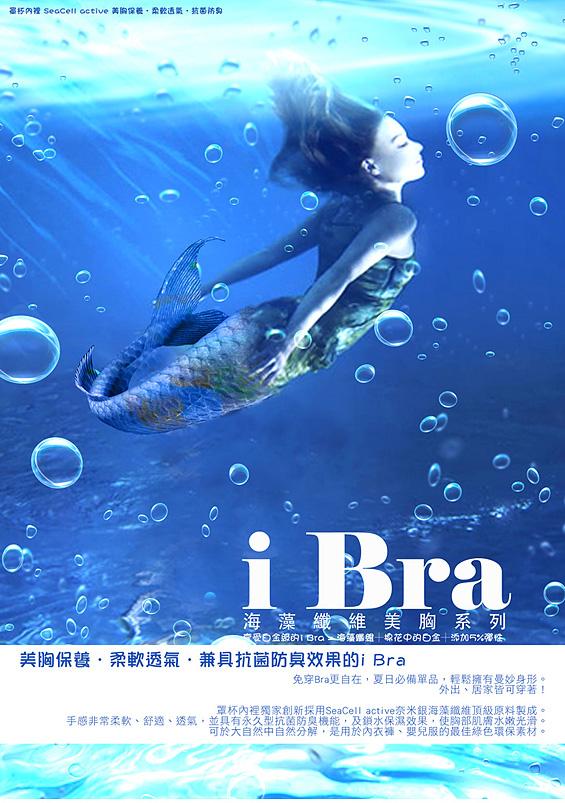 I-bra