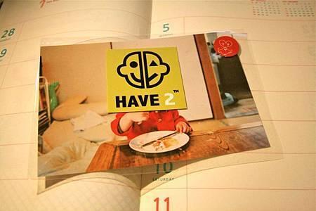 [買] 每年一定要有一本日誌