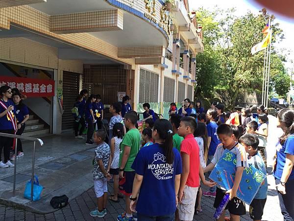105年救國團暑期Youth Service Taiwan~大專學生社會服務隊