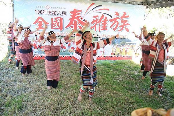 大同鄉團委會於思源啞口協辦106年度第六屆全國泰雅族運動會