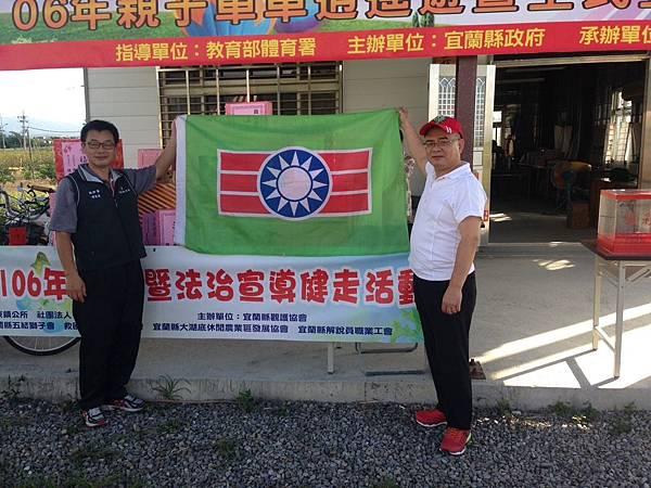 106親子單車逍遙遊暨健行活動3