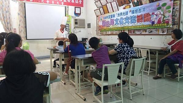宜蘭縣新住民「幸福美食料理課程」活動4