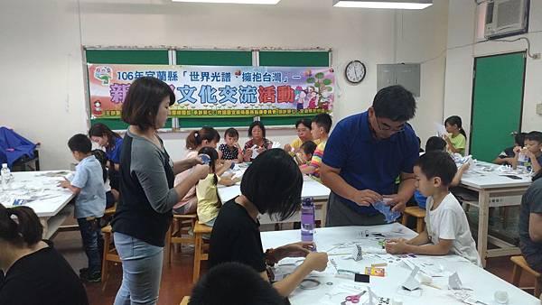 106新住民「親子玩科學課程」活動3