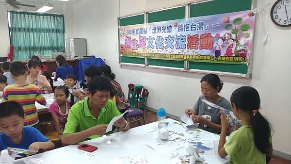 106新住民「親子玩科學課程」活動4