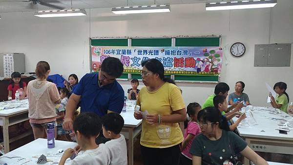 106新住民「親子玩科學課程」活動5