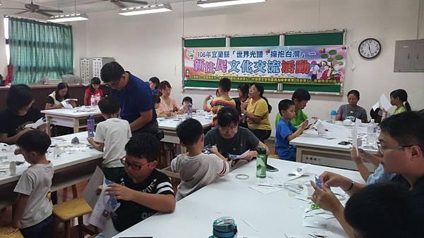 106新住民「親子玩科學課程」活動2